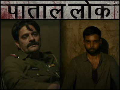 Web Series 'Patal Lok' trailer released