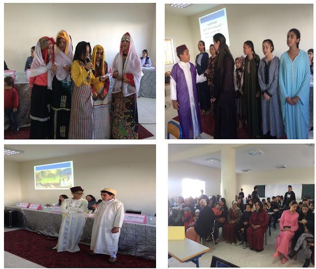 نشاط مؤسسة الشيخ ماء العينين الاعدادية بسلا احتفاء بالمولد النبوي الشريف والهجرة النبوية