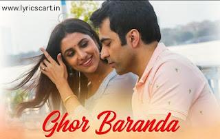 Ghor Baranda (ঘর বারান্দা) Lyrics in Bengali-Switzerland
