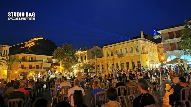Μουσική παράσταση - συναυλία στο Ναύπλιο με κλέφτικα τραγούδια της επανάστασης