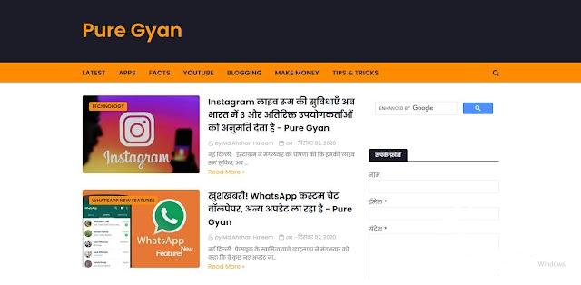 Download Free Pure Gyan Premium Blogger Template Free - Pure Gyan