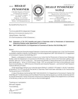 bps-letter-to-deptt-of-commerce