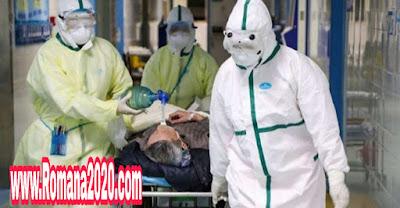 أخبار العالم ارتفاع حصيلة المصابين بفيروس كورونا المستجد corona virus