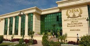 رقم هاتف جامعة أكتوبر للعلوم الحديثة والآداب MAS مصر 2021