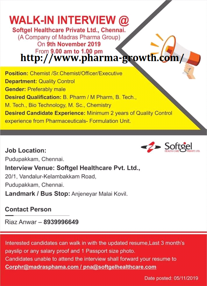 Softgel Healthcare Pvt. Ltd – Walk in interview for Quality Control on 9th Nov' 2019