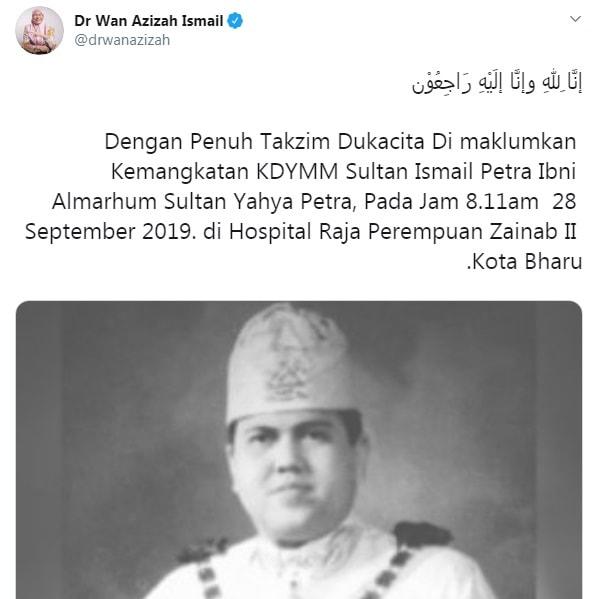 Sultan Ismail Petra (ayahanda Sultan Kelantan) mangkat