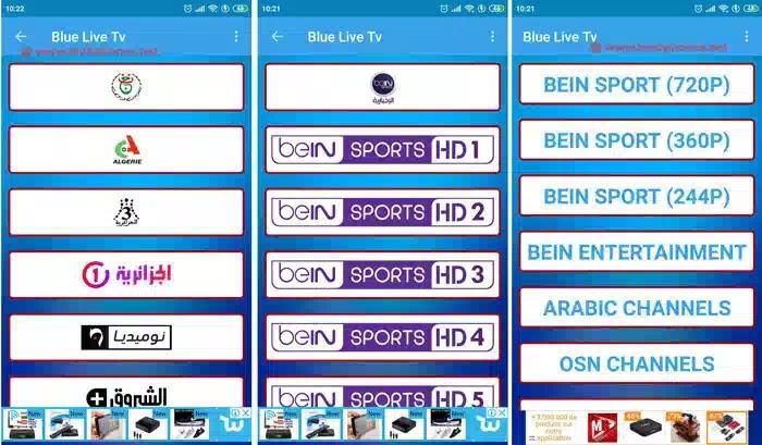 تطبيق Blue Live TV