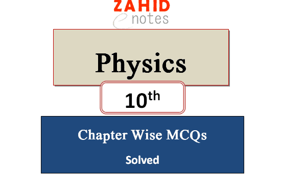 10th class physics mcqs notes pdf download