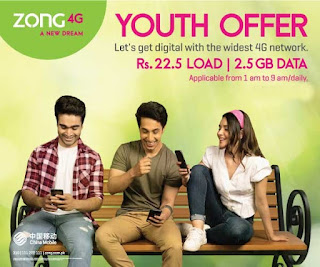 Zong Youth offer Daily Night From 1AM to 9AM Package
