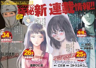 "Kengo Hanazawa comenzará un nuevo manga titulado ""Under Ninja"""