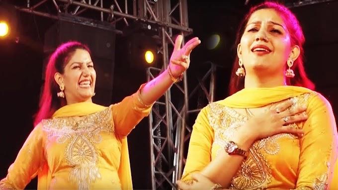 बन्दुक चलगी Bandook Chalegi Song Lyrics in Hindi - Sapna Choudhary - Lyrics Dukaan