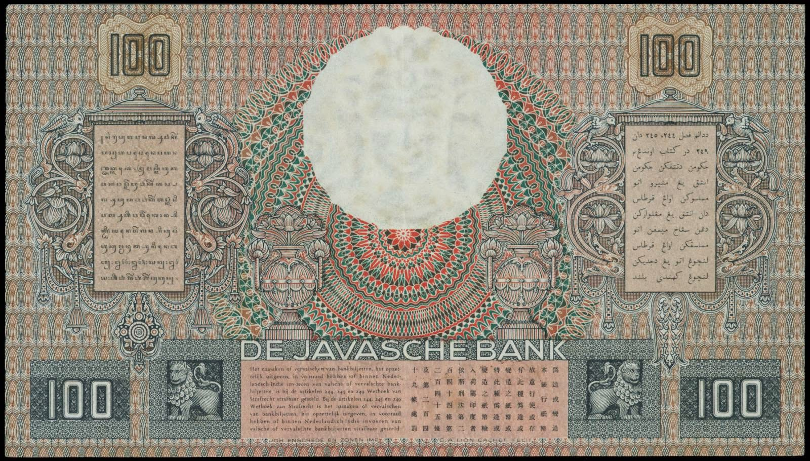 Netherlands Indies paper money 100 Gulden note 1938 Javasche Bank