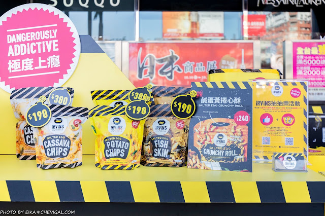 MG 2809 - 熱血採訪│免飛新加坡!台中也能吃到IRVINS黑鴨鹹蛋黃魚皮啦!限量快閃每人限購5包,來晚了搶不到~