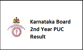 Karnataka Board 2nd Year PUC Result 2017