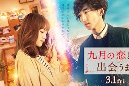 [DOWNLOAD Film] Until I Meet September's Love (2019) Sub Indonesia Bluray 480p, 720p & 1080p