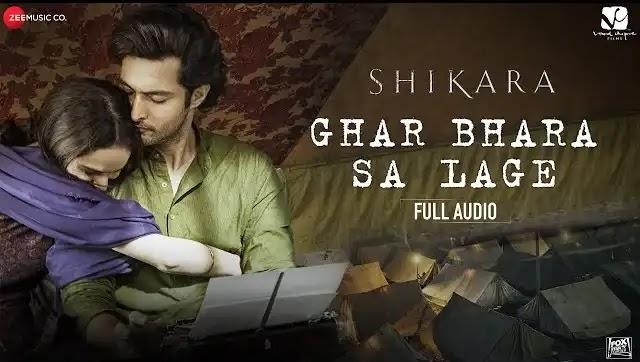 Ghar Bhara Sa Lage lyrics | Shikara | Shreya Ghoshal | Papon