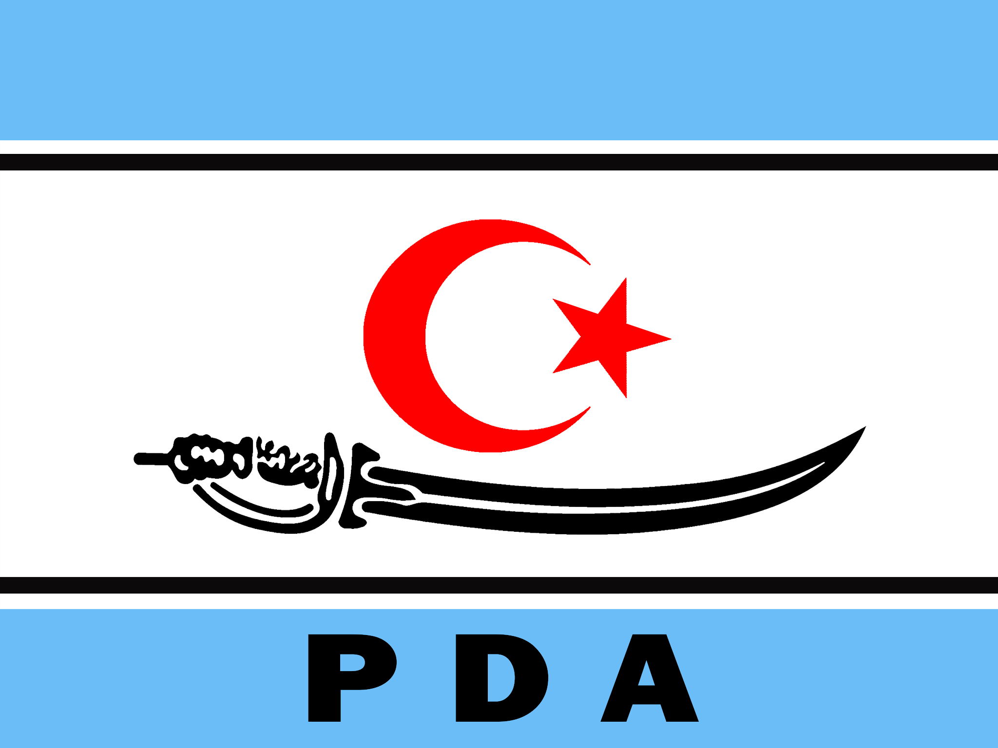Logo partai pda
