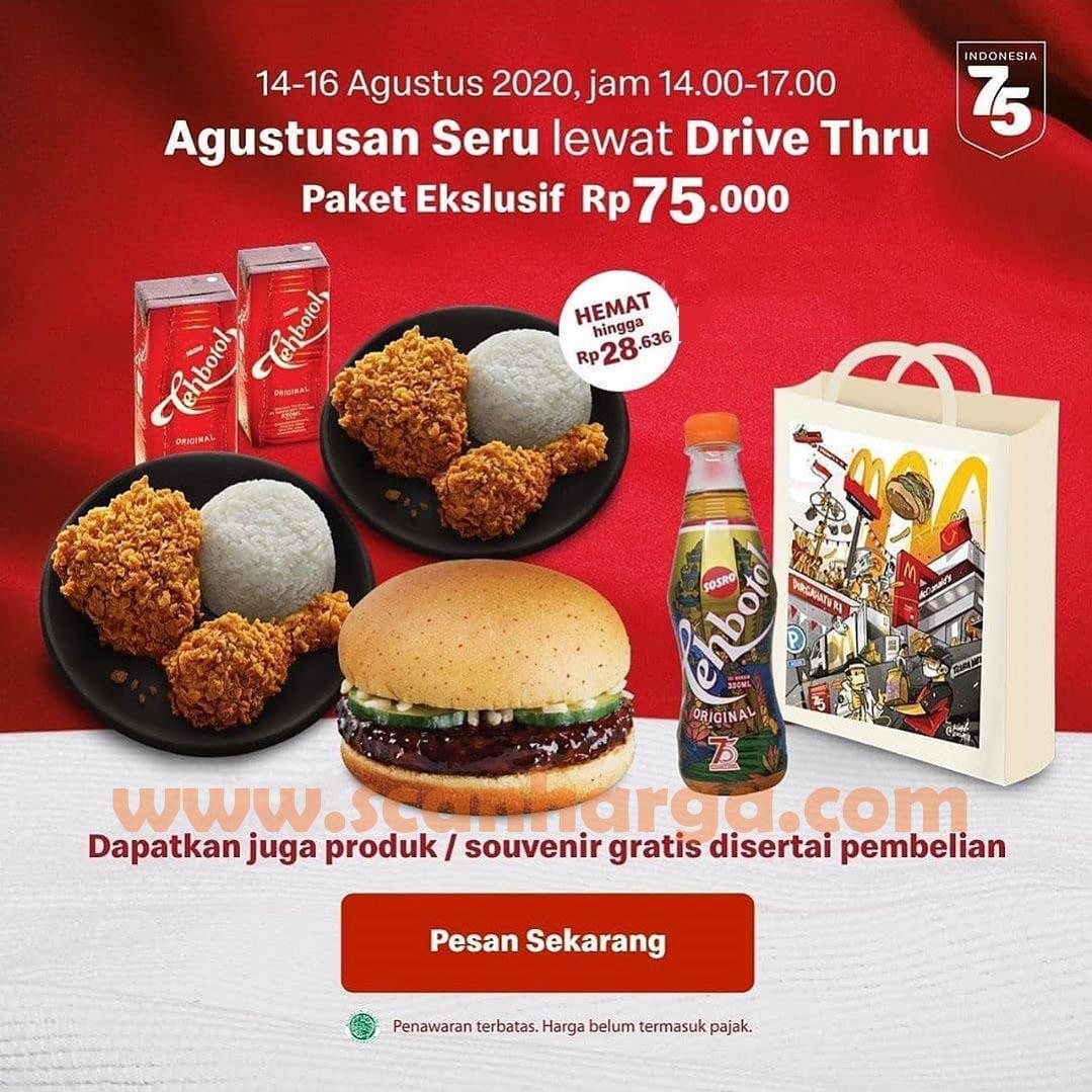 Promo McDonalds Paket Merdeka