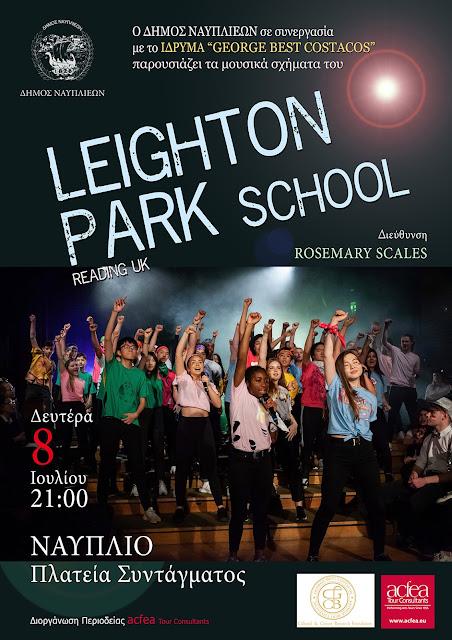 Μουσικά σχήματα του Leighton Park School στο Ναύπλιο