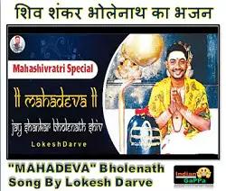 shiv-shankar-bholenath-hindi-bhajan-bholenath-song
