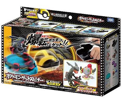 Shiny Rayquaza figure Takara Tomy Pokemon Get Spiner