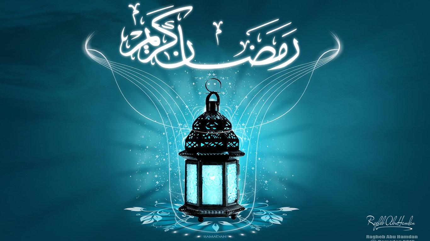 عرض بوربوينت عن شهر رمضان والعشر الأواخر وليلة القدر بالصور