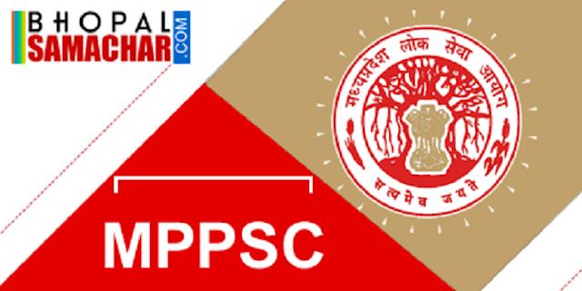 MPPSC Exam 2020 का बड़ा टंटा: कड़कड़ाती ठंड में हाफ स्लीव टी-शर्ट पहनकर कैसे परीक्षा दे