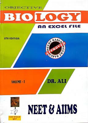 Dr ali biology book pdf download