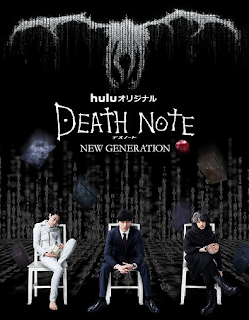 Permalink to Death Note: New Generation (2016) Episode 01-03 END Subtitle Indonesia
