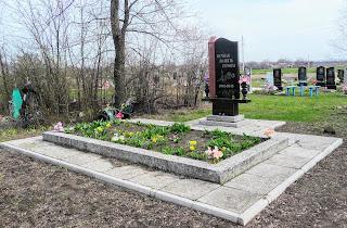 Новопавловка, Покровский р-н. Воинский мемориал на кладбище
