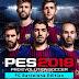 تحميل لعبة بيس 2018 PES للكمبيوتر كاملة ومضغوطة بحجم صغير برابط واحد من ميديافاير و تورنت 2018