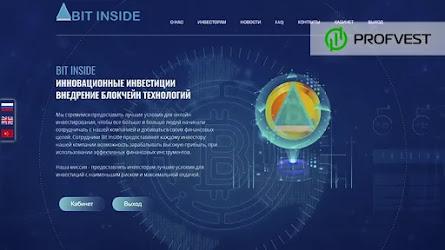 🥇Bit-Inside.online: обзор и отзывы [HYIP СКАМ]