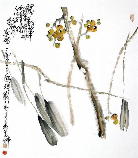 第三世多杰羌佛  畫作「枇杷」