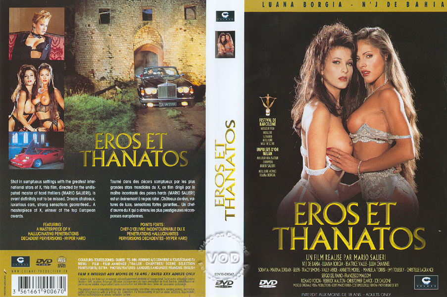 Eros e tanatos selen cut scenes - 2 2