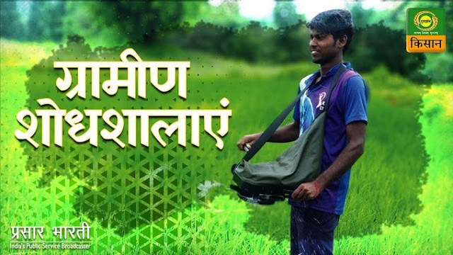 How the DD Kisan channel has become a friend of farmers? Watch DD Kisan, Know Frequency and Channel Number