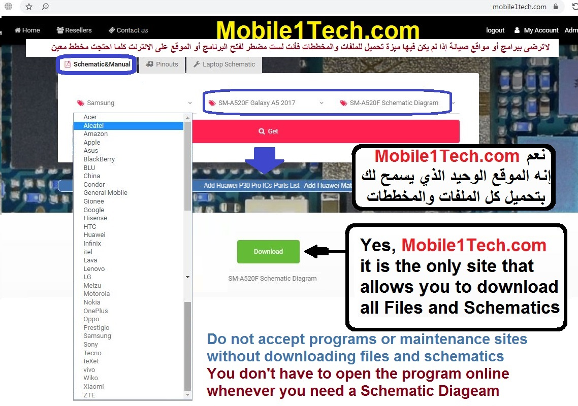 Mobile1tech Com Update 21