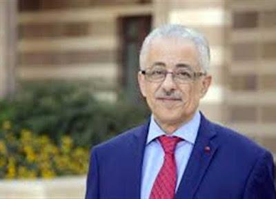 عاجل : وزير التربية والتعليم يعلن إلغاء امتحانات الترم الثاني  تعرف على المراحل النلغي امتحاناتاتها