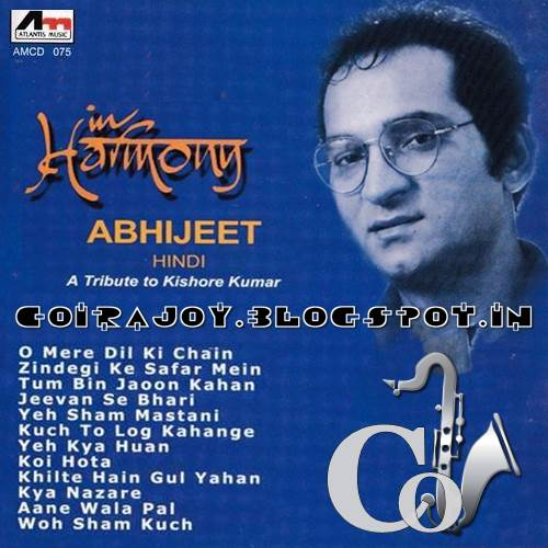 Koi Puche Mere Dil Se Album Song Download: Tribute To Kishore Kumar
