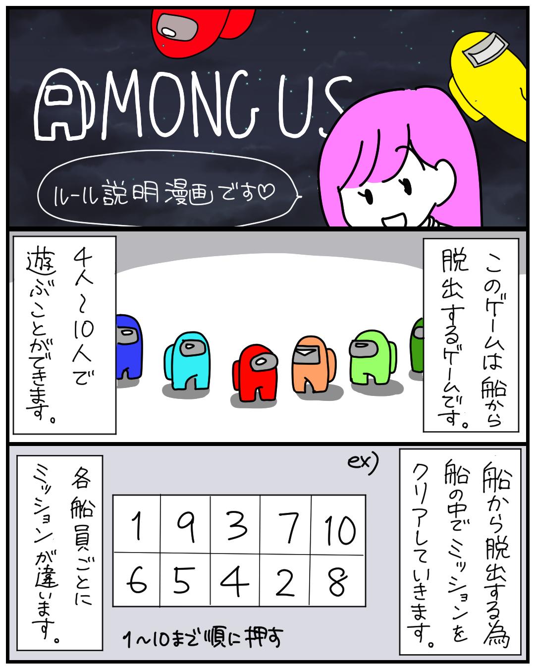 Us 語 among 日本