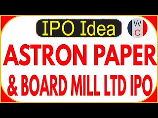 IPO news, Stock tips, best  stock, stock to watch, top stocks, top advisory, Money Maker Research