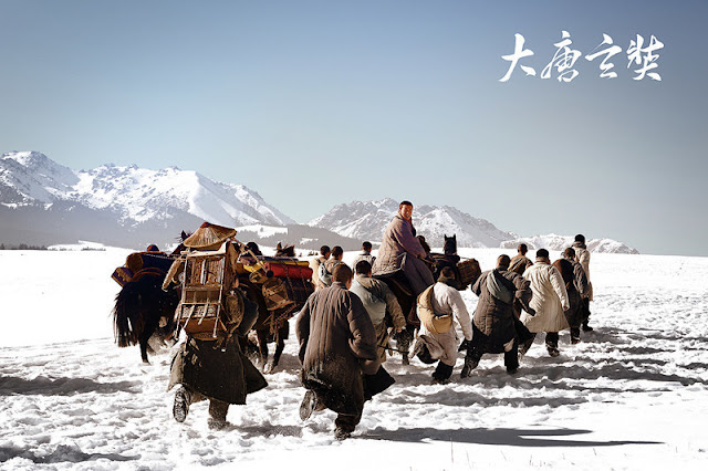 2016 Chinese film Xuan Zang