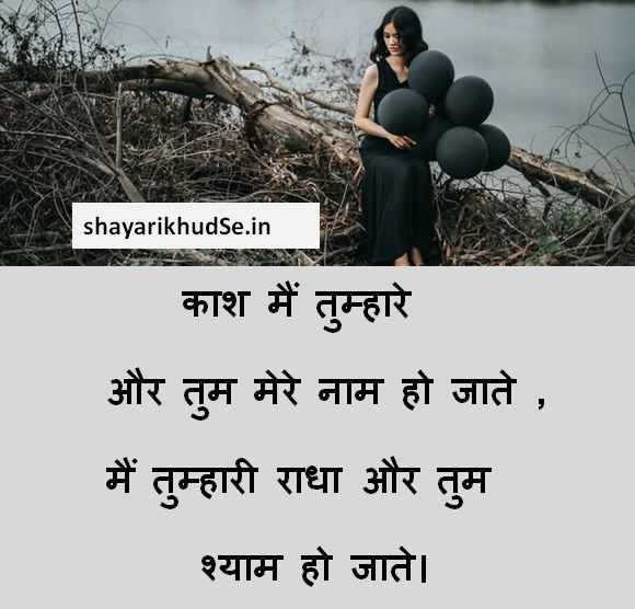 Dhokha Shayari in hindi Images, Dhokha Shayari 2 Lines, Dhokha Shayari images,Dhokha Shayari in Hindi for boyfriend image