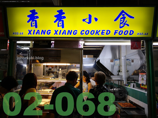 Xiang-Xiang-Cooked-Food-Chinatown-Complex