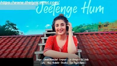 Jeetenge Hum Song Lyrics| Dhvani Bhanushali | Lijo George & DJ Chetas | Manoj Muntashir | Bhushan Kumar