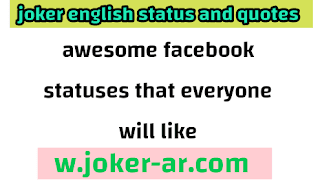 50 Awesome Facebook Statuses That Everyone Will Like 2021- joker english