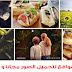 أفضل 6 مواقع لتحميل الصور بشكل مجاني و بجودة HD