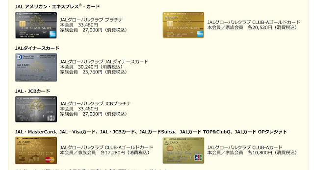 j-card