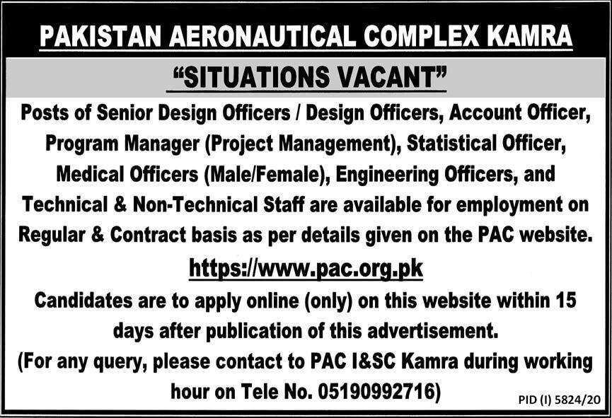 Pakistan Aeronautical Complex PAC Kamra Jobs 2021 in Pakistan