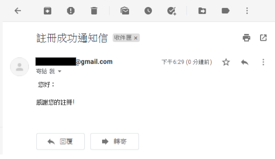 django_send_email