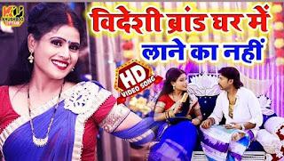 पीएम मोदी के आत्मनिर्भर इंडिया के लिए लोकप्रिय सिंगर खुशबू उत्तम ने गाया - विदेशी ब्रांड घर में लाने का नहीं | #NayaSabera